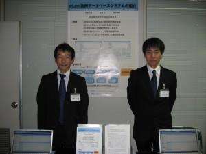 情報ネットワーク法学会 第12回研究大会「ポスターセッション」にて